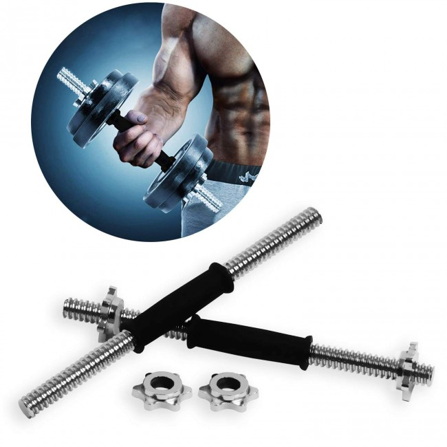 FITSY Chrome Metal Fiber Grip Threaded Dumbbell Rods with Locks - 16 Inches