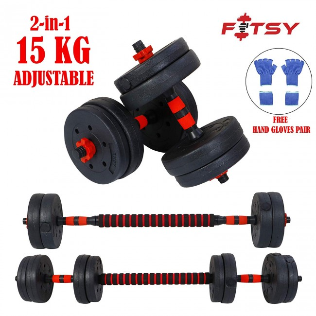 FITSY® Adjustable Dumbbell Set - 15 kg