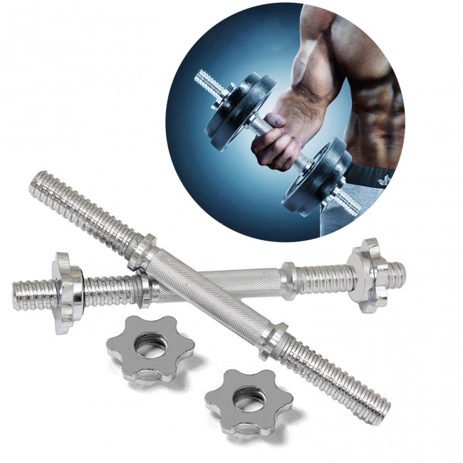 FITSY Chrome Metal Threaded Dumbbell Rods with Locks - 16 Inches