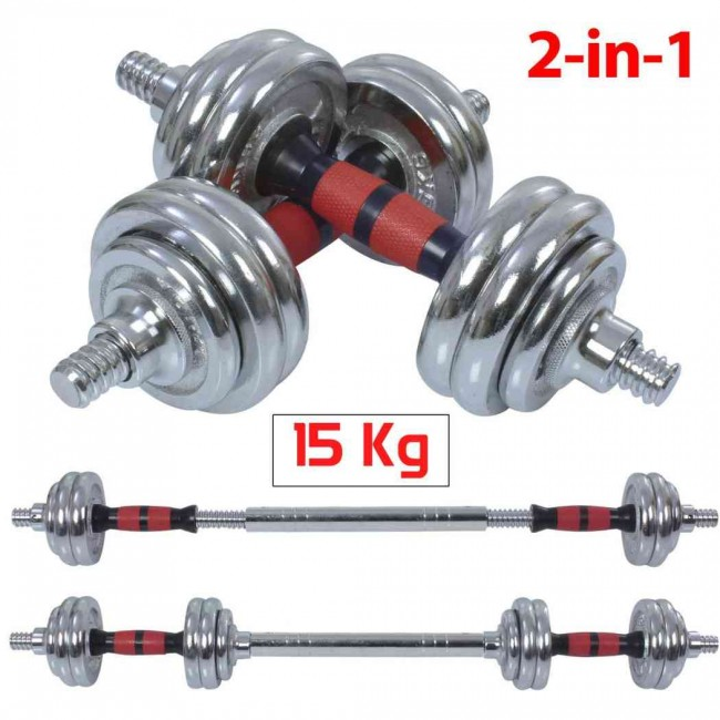 FITSY 15 Kg Chrome Plated Adjustable Barbell Dumbbell Set - Black & Silver