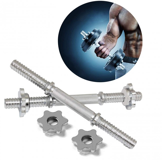 FITSY Chrome Metal Threaded Dumbbell Rods with Locks - 14 Inches