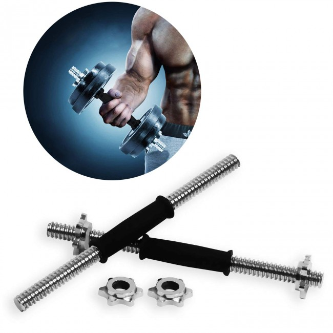 FITSY Chrome Metal Fiber Grip Threaded Dumbbell Rods with Locks - 14 Inches