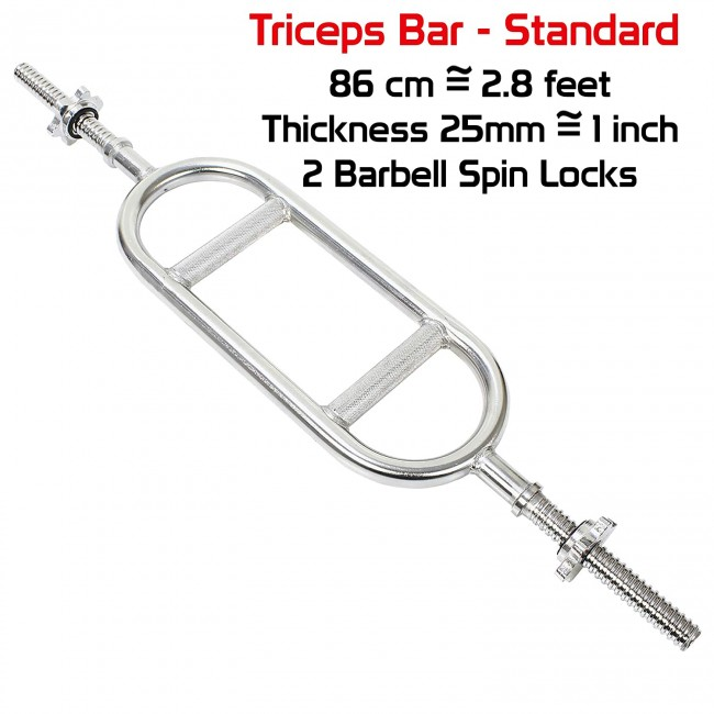 FITSY® 3 Feet Standard Egg Biceps & Triceps Bar with Spinlocks - 25 mm (Imported)